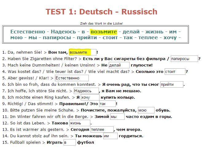 Lernen Sie Russisch Suchen Sie Einen Russisch Sprachkurs